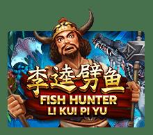 Fish Hunting: Li Kui Pi Yu